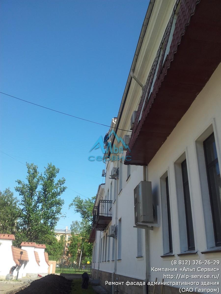 Ремонт фасадов зданий вологда