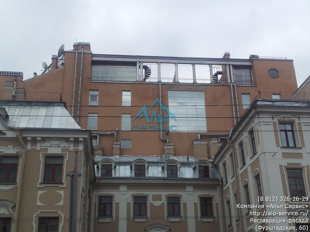 клининг фасада здания москва